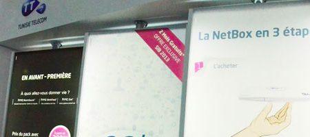 Tunisie Telecom lance une box pour les zones non desservies par l'ADSL