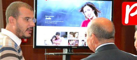 Deux jeunes Tunisiens révolutionnent la télé classique avec le projet Pinhole