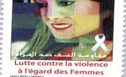Violence contre les femmes : La poste tunisienne émet un nouveau timbre