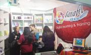 SIB IT 2013 : Sanabil Med présente ses solutions éducatives pour les parents