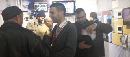SIB IT 2013 : Un salon à l'image d'une Tunisie qui a peur et en crise