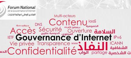 Faut-il faire confiance à l'Etat tunisien pour gouverner notre internet et préserver nos données privées ?