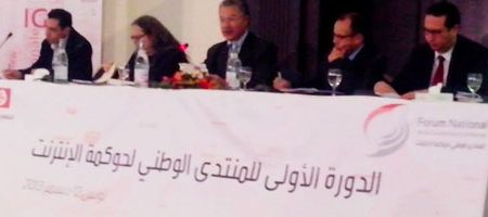Premier IGF en Tunisie : Un peu brouillon, trop technique, peu efficace, mais très positif