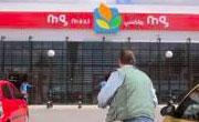 MG (Magasin Général) utilisera la solution de paiement mobile de Tunisiana