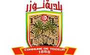 La commune de Tozeur ouvre une consultation avec les habitants de la région sur Facebook