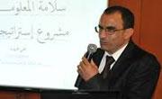 Ali Gharib nommé directeur général de l'A2T