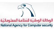 Portée journée ouvertes sur la sécurité informatique à l'ANSI