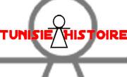 TunisieHistoire.com : nouveau portail en ligne pour connaître le passé de la Tunisie