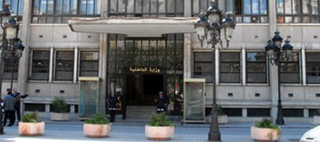 A2T : Le ministère de l'Intérieur n'aura plus l'accès direct aux réseaux télécoms pour les écoutes téléphoniques
