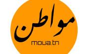 Moua.tn, site pour ceux qui veulent voter les articles de la Constituante sur Internet
