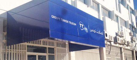Dégroupage : Tunisie Telecom lâche du lest