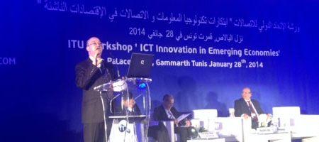 Des Tunisiens inventent une solution de communication par téléphone pour les sourds et malentendants