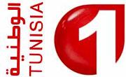 L'Etat met fin à la diffusion de la Wataneya 1 sur l'Amérique et de la radio nationale sur le SW