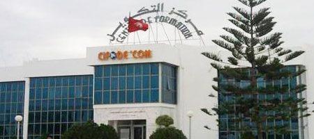 Le CIFODE'COM compte assurer des formations professionnelles à l'intérieur de la Tunisie