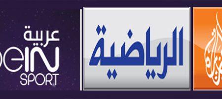 Tunisie - Aljazeera Sport : Chronique d'une mort annoncée de la Dreambox