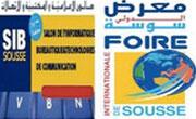 SIB Sousse 2014 à partir du 14 mars