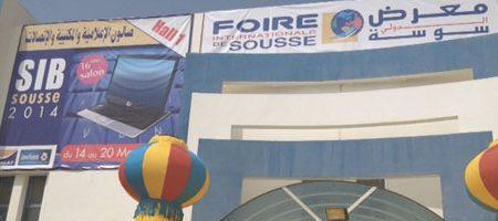 SIB Sousse 2014 : Un salon axé sur le bas prix, mais qui rompt avec la tendance «Souk » du SIB de Tunis