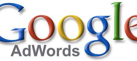 Tunisie : Google lance une compétition pour les étudiants et professeurs