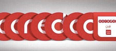 Les appels de boycott contre ooredoo (ex Tunisiana) vont-elles réussir ?