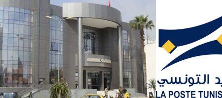 La poste tunisienne affiche un bénéfice record grâce notamment au Mobile Payment
