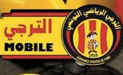 Tunisie Telecom et l'Espérance Sportive de Tunis lancent «Taraji Mobile»