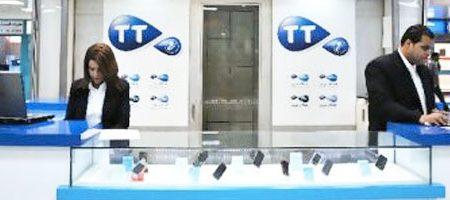 Tunisie Telecom met fin à la double facturation sur l'ADSL avec son offre Box