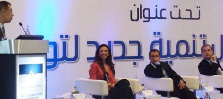 TIC et modèle de développement en Tunise : Des plans d'actions urgents pour sauver l'économie