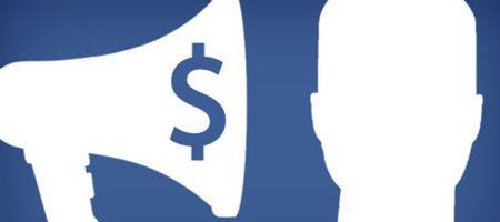 Doit-on considérer Facebook comme une plateforme incontournable de communication pour une marque ?
