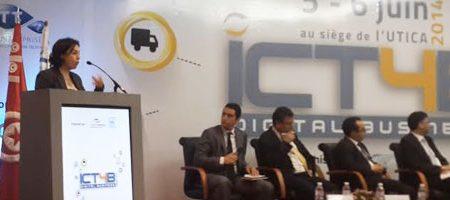 Stratégie e-Gov et économie numérique en Tunisie : ça rame encore