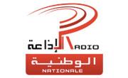 La bande FM arrive pour la première fois à la pointe sud de la Tunisie