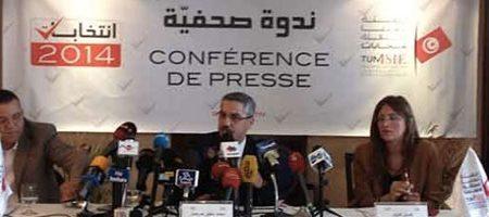 L'allégeance assumée de certains cadres du CNI à Ennahdha peut-elle compromettre les élections ?