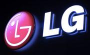 Précision de la part de LG sur la vente de ses produits sur le marché tunisien