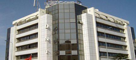 Au secours, la TNT ne va pas exploser en Tunisie (1/2)