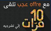 Orange lance 3ajab, l'offre avec la minute d'appel la plus chère du marché