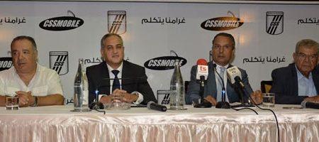 Le CSSmobile : Un pas de plus vers la création de MVNO sportifs en Tunisie