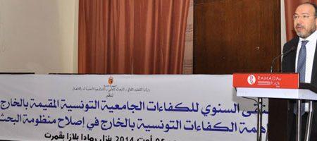 Un chercheur tunisien à l'étranger est-il vraiment redevable à son pays malgré le peu de moyens ?