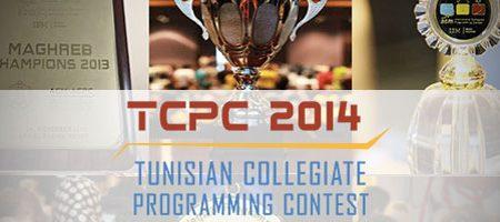 La finale tunisienne du concours international de programmation «TCPC 2014» commence le 27 aout