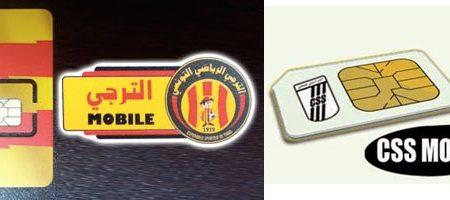 Et si les clubs sportifs tunisiens devenaient des opérateurs virtuels globaux ?