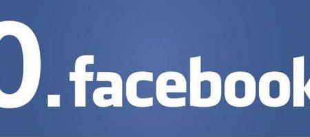 Bientôt l'arrêt du service gratuit 0.facebook.com en Tunisie