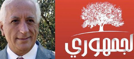 Législative 2014 : Pour Al Jomhouri, la publications des données de l'Etat en ligne est crucial pour l'économie