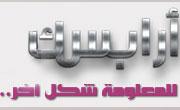 Le site d'info arabesque.tn lance son application mobile