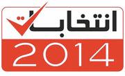 Elections législatives : Environ 12 millions de SMS ont été envoyés par les Tunisiens