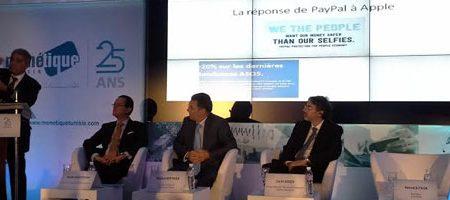 Monétique Tunisie : Le paiement via mobile sera effectif en Tunisie dès 2015