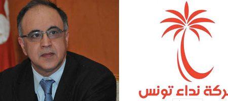 Législative 2014 : Nidaa Tounes veut intégrer la e-commerce dans la loi des finances 2016