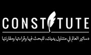 La constitution tunisienne déjà disponible en ligne chez Google