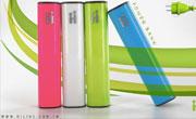 HiLine lance sa gamme de rechargeurs portables pour les appareils mobiles