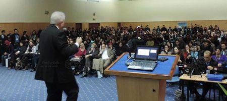 Le ministère de l'Intérieur présente son projet Big Data pour les villes tunisiennes au Forum Sup'Com