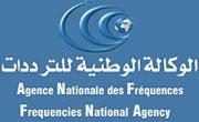 L'ANF procèdera au renouvellement de tous les contrats des sites radioélectriques en Tunisie