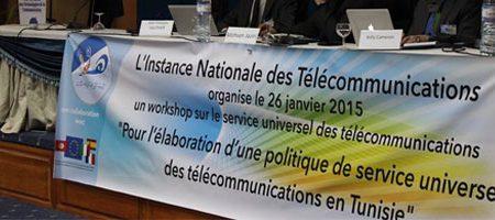 Tunisie : Ce piège appelé Internet dans lequel est tombé le service universel