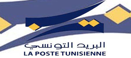 Tunisie : vers l'octroie et le remboursement des Microcrédits via téléphone mobile